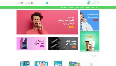 طراحی و برنامه نویسی اختصاصی داروخانه آنلاین دکتر دانش آموز